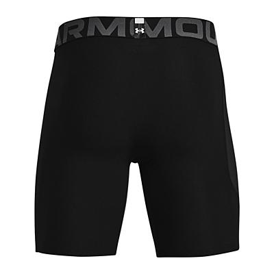 UA HG Armour Shorts Pánské sportovní kraťasy